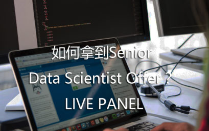 How Did I Get the Senior Data Scientist Offer?