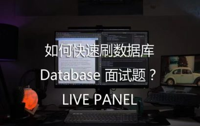 How to Quickly Practice The Database Interview Questions?