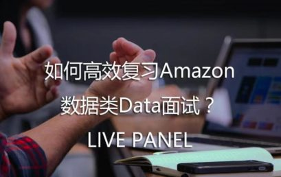 How to Prepare Amazon Data Interviews Efficiently?