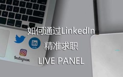 AI Pin: How to Accurately Apply For a Job Through LinkedIn?