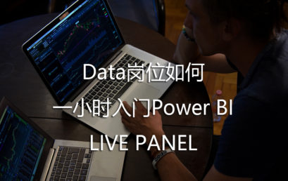 Getting Started Power BI in One Hour