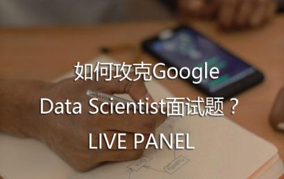 How to Prepare Google Data Scientist Interview?