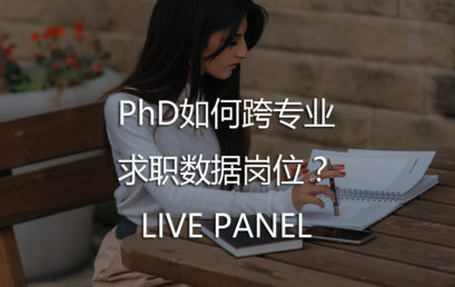 AI Pin: How Does PhD Apply for Data Jobs?