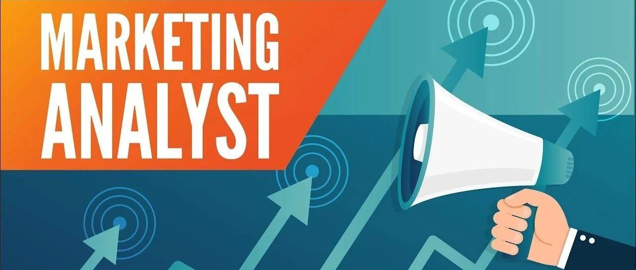 Marketing Analyst求职的3个关键技能