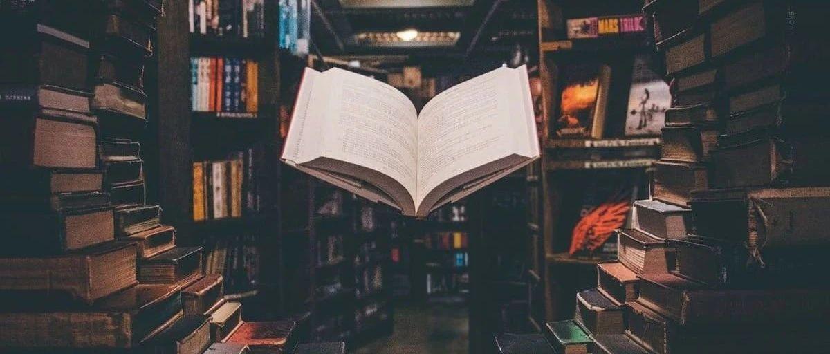 2021年你最应该阅读的11本数据科学书籍