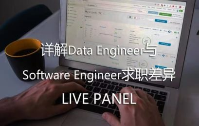 AI Pin: How to Prepare Interview for Data Engineer and Software Engineer?