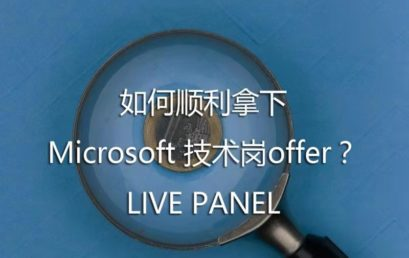 AI Pin: How to Get Microsoft Technical Post Offer?
