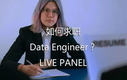 How to Apply for Data Engineer?
