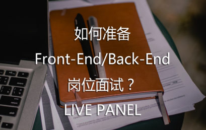 AI Pin: How to Prepare For Front-End/Back-End Job Interview?