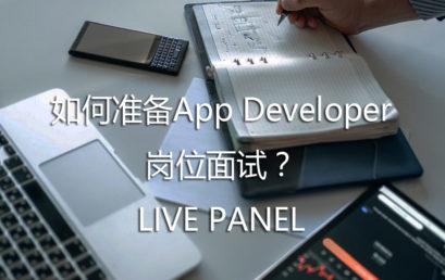 AI Pin: How to Prepare Mobile App Developer Job Interview?