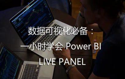 Learn Power BI in One Hour
