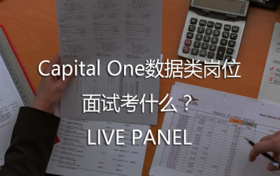 AI Pin: What Does the Capital One Data Job Interview Test?