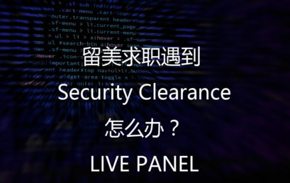 AI Pin: How to Deal With Security Clearance?