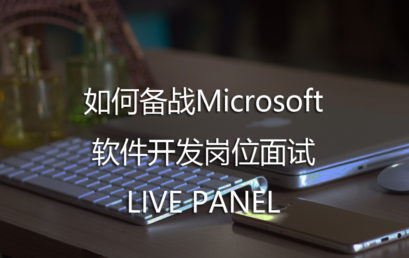 AI Pin: How to Prepare for Microsoft SDE Job Interview?