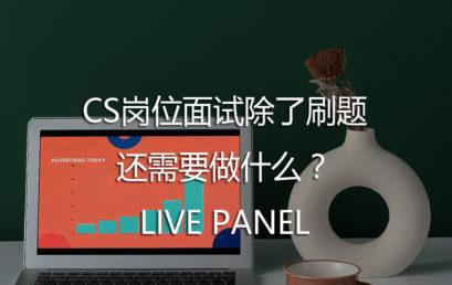 AI Pin: How to Prepare CS Job Interview?