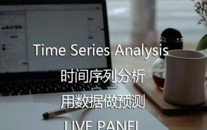 Time Series Analysis: Use Data to Make Predictions
